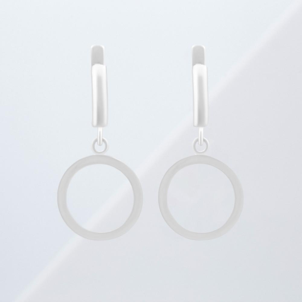 Срібні сережки - Коло